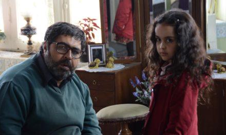 «Дочь» — лучший фильм 38-го Московского Международного кинофестиваля
