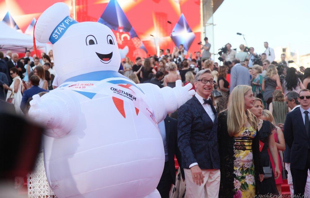 Красная дорожка церемонии открытия 38-го ММКФ