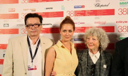Виктория Исакова стала членом жюри конкурсной программы