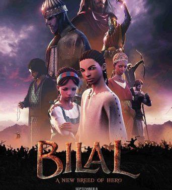 Билал: новое поколение героев
