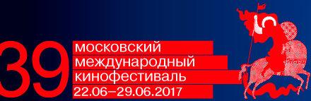 Государственная поддержка Московского Международного кинофестиваля увеличена на 10 млн рублей