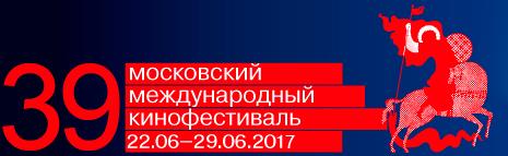 У Московского Международного кинофестиваля появится новый приз