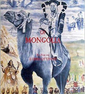 Монгольская Жанна д'Арк