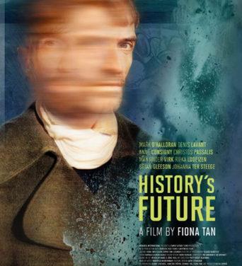 Будущее истории