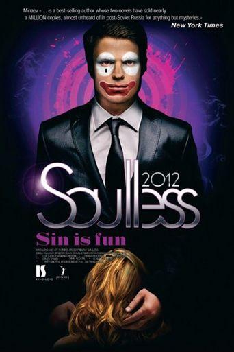 "Постер фильма ""Soulless"""