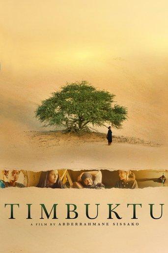 """Постер фильма """"Timbuktu"""""""