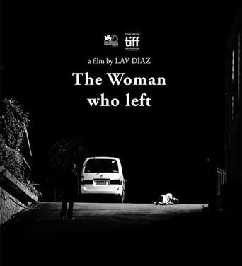 Женщина, которая ушла