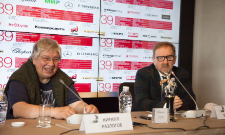 Названы первые 11 фильмов конкурсной программы 39-го ММКФ