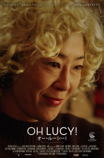 """Постер фильма """"Oh Lucy!"""""""