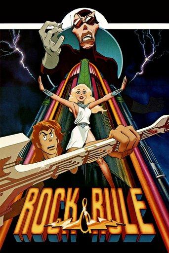 "Постер фильма ""Rock & Rule"""