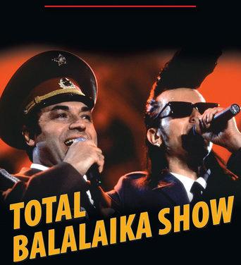 Балалайка шоу