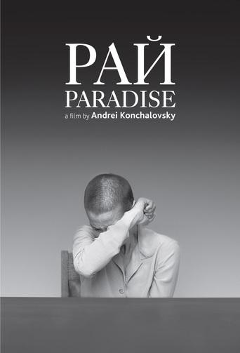 """Постер фильма """"Paradise"""""""
