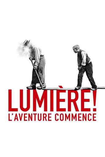 """Постер фильма """"Lumière! L'aventure commence"""""""
