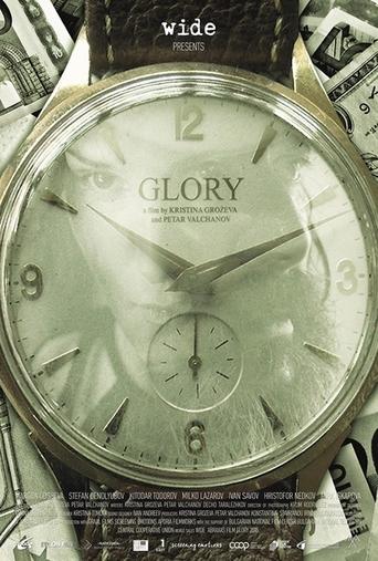 """Постер фильма """"Glory"""""""