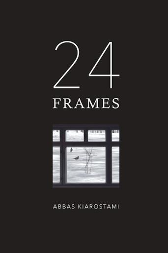 """Постер фильма """"24 Frames"""""""