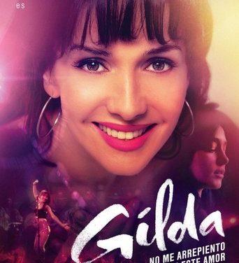 Я — Гильда