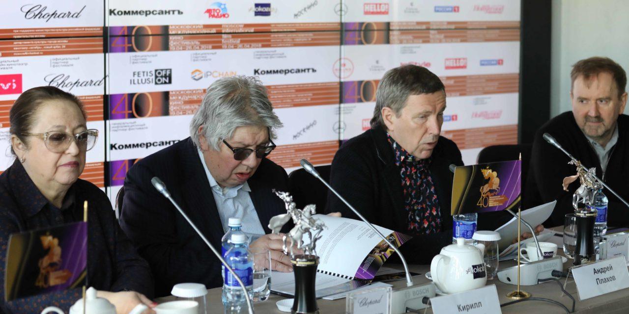Фоторепортаж с официальной пресс-конференции 40-го ММКФ