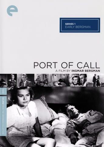 "Постер фильма ""Port of Call"""