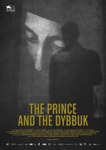 "Постер фильма ""The Prince and the Dybbuk"""