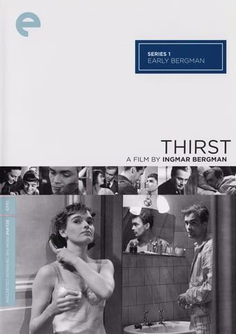 "Постер фильма ""Thirst"""
