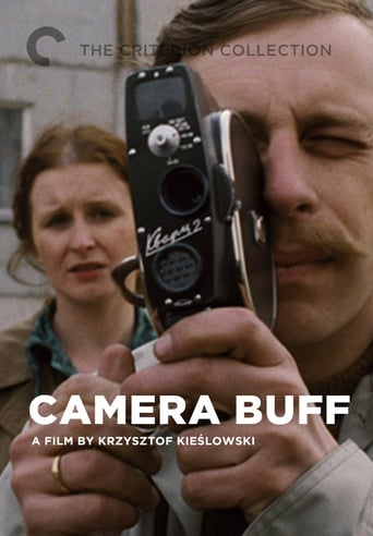 """Постер фильма """"Camera Buff"""""""