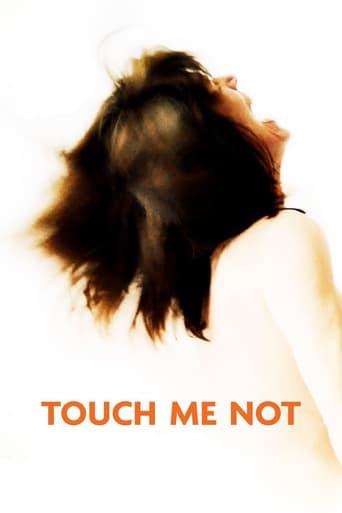 """Постер фильма """"Touch Me Not"""""""