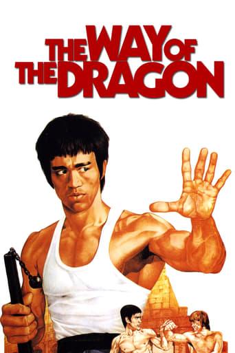 """Постер фильма """"The Way of the Dragon"""""""