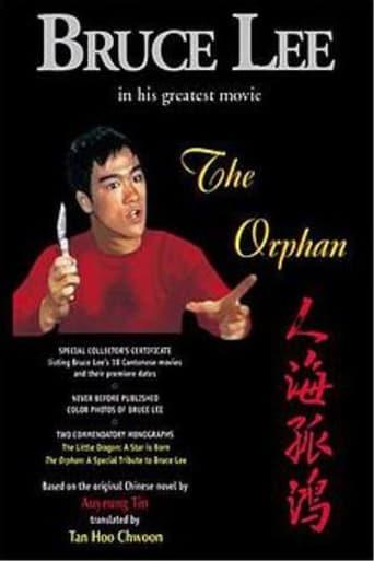 "Постер фильма ""The Orphan"""