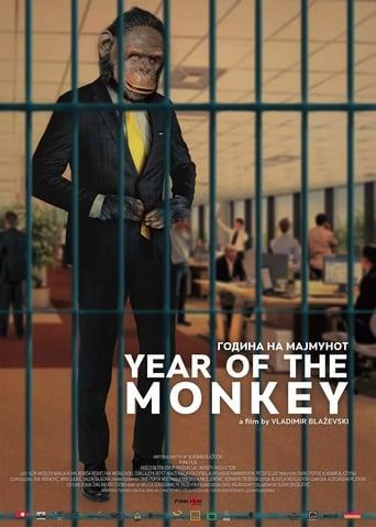 """Постер фильма """"Year of The Monkey"""""""