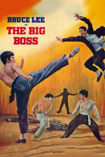 "Постер фильма ""The Big Boss"""