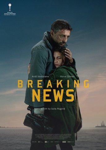 """Постер фильма """"Breaking News"""""""