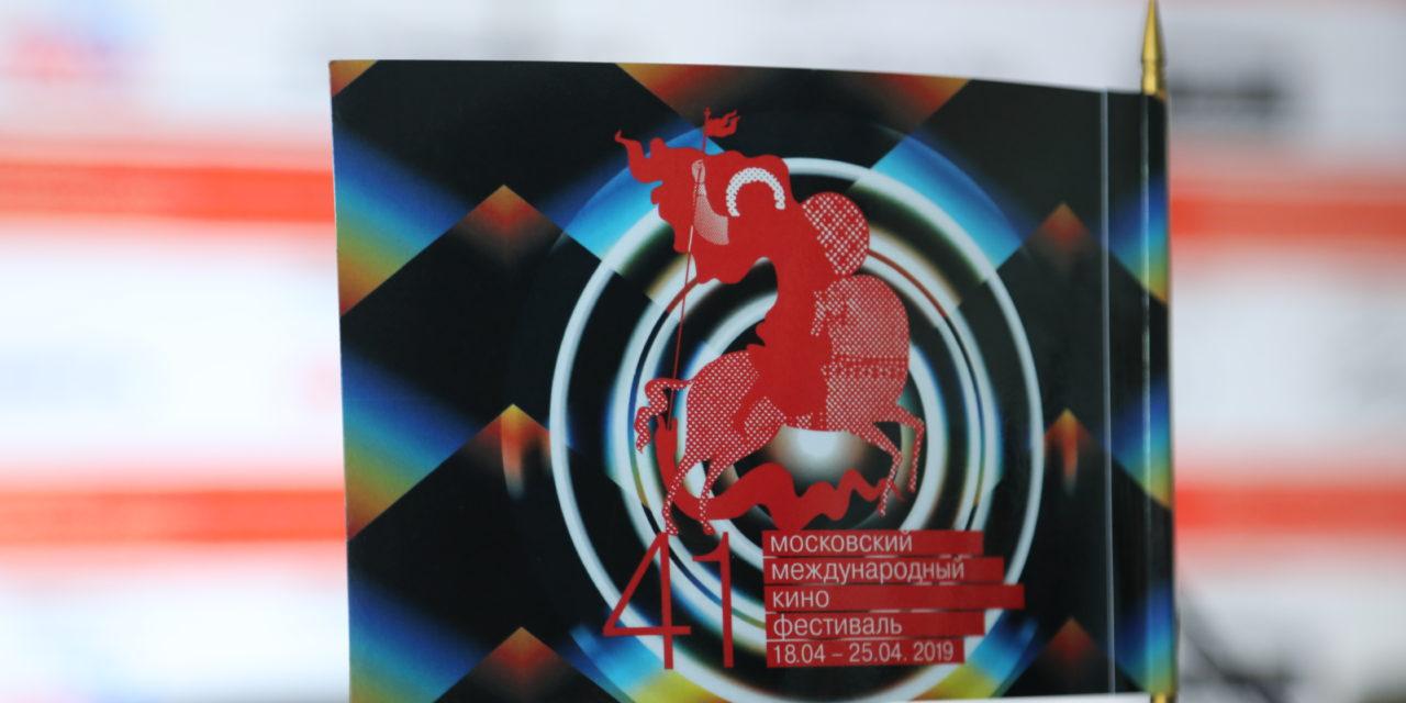 Ирина Апексимова вошла в состав жюри 41-го ММКФ
