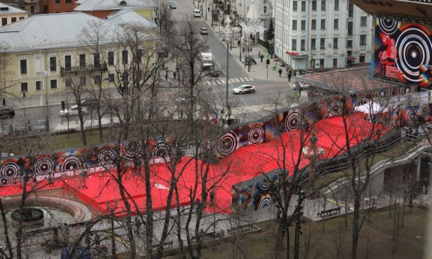 Красная дорожка 41-го Московского Международного кинофестиваля — фоторепортаж