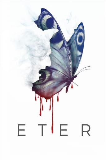 """Постер фильма """"Ether"""""""