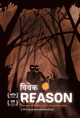 "Постер фильма ""Reason"""
