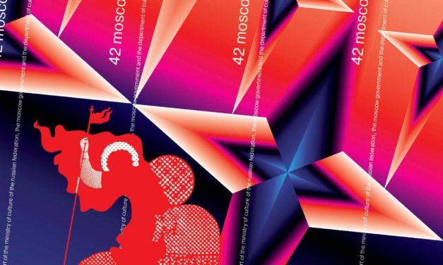 42-й Московский Международный кинофестиваль не состоится в апреле