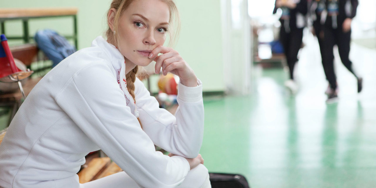 На острие 42-го Московского Международного кинофестиваля