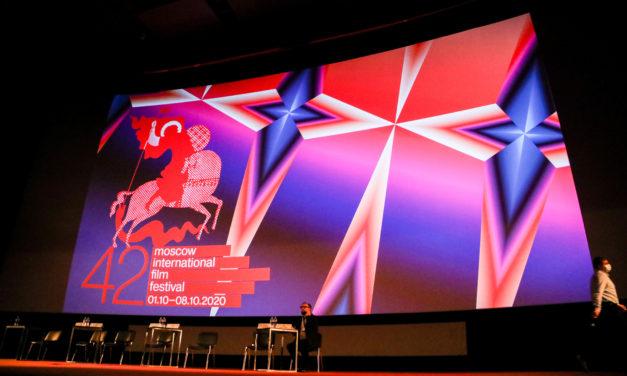 «Серебряные коньки» открыли 42-й Московский Международный кинофестиваль