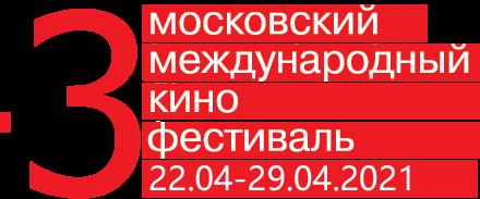 Сергей Собянин обратился к участникам и зрителям 43-го ММКФ